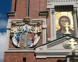 Abiejų Tautų Respublikos heraldika